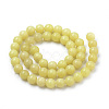 Natural Lemon Jade Beads StrandsG-S259-46-6mm-2