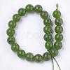 Natural Canadian Jade Beads StrandsG-S333-8mm-024-2