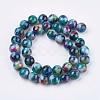 Natural White Jade Beads StrandsG-H1627-10MM-M-2