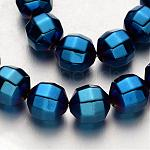 10Strands Non-magnetic Hematite Beads Strands Round Black 4mm Hole 1.2mm Making