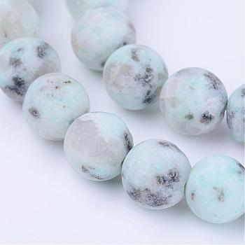 Natural Sesame Jasper Beads Strands, Round, Frosted, 8~8.5mm, Hole: 1mm; about 47pcs/strand, 15.5