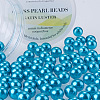 Pearlized Glass Pearl Round BeadsHY-PH0001-10mm-073-1