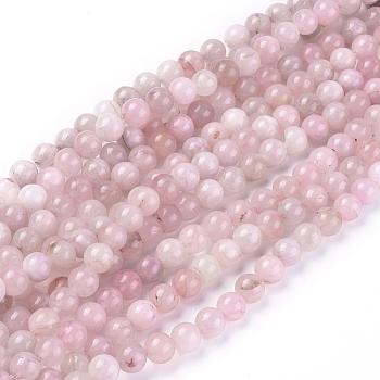 Natural Rose Quartz Beads Strands, Round, 8mm, Hole: 0.8~1mm; about 46pcs/Strand, 14.96''(38cm)